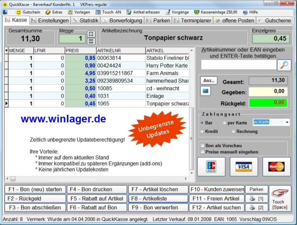 POS software download